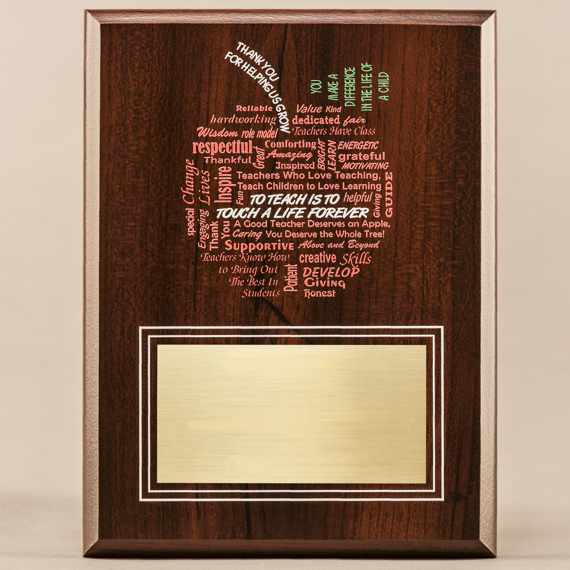Amazing Educator Series - Apple without Engraving Excellent Teacher Gift