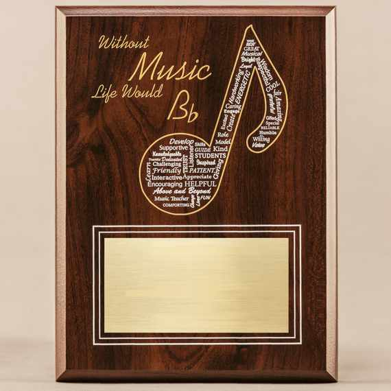 Amazing Educator Series - Music without Personalization Excellent Teacher Gift