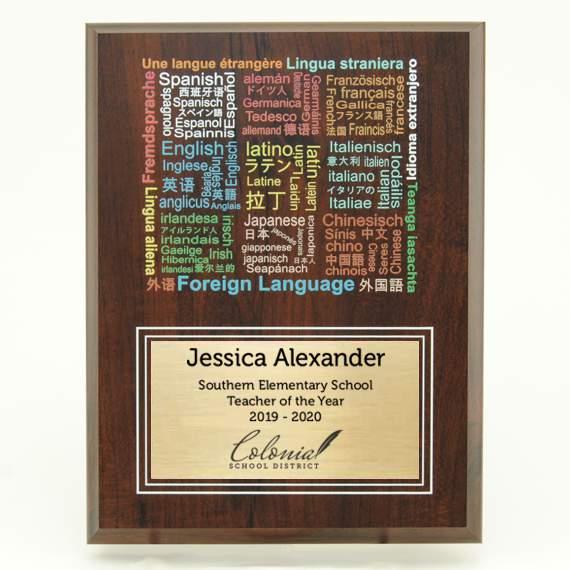 Foreign Language Teacher Appreciation Idea - Engraved